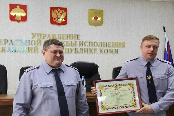 3.-Po-okonchaniyu-meropriyatiya-sostoyalas-prozedura-nagraghdeniya-sotrudnikov-vedomstvennymi-nagradami-FSIN-Rossii.jpg