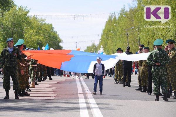 День России в Вуктыле: конкурс на самую длинную косу, борьба на кушаках и Город Солнца