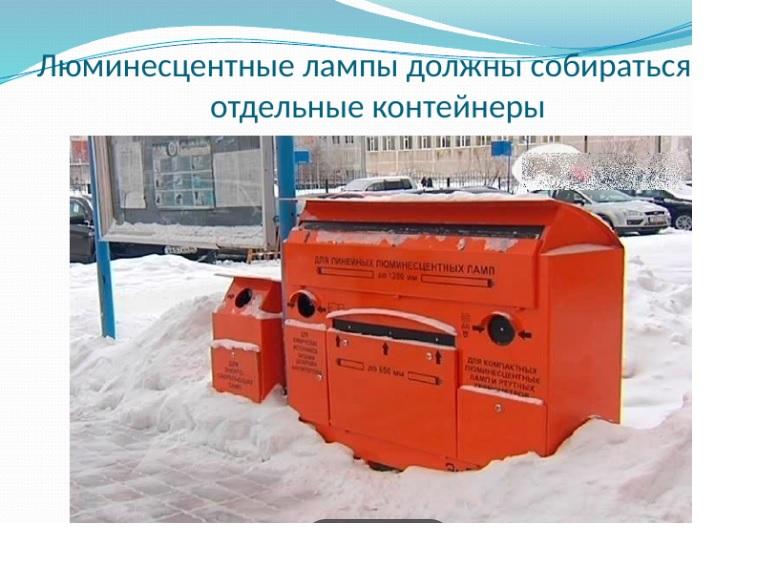 konteiner-1.jpg