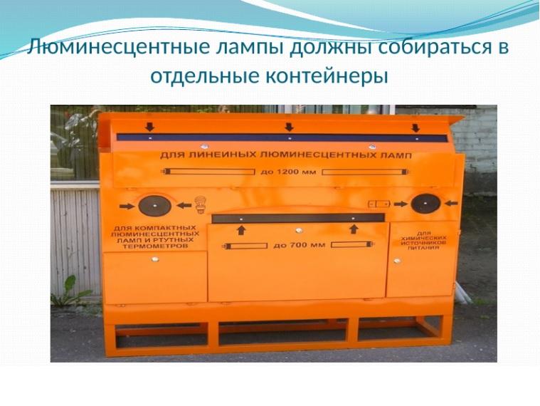 konteiner-6.jpg