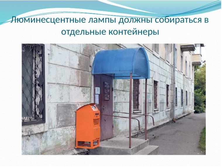 konteiner2.jpg