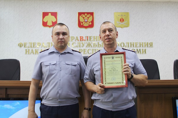 3.-V-preddverii-prazdnovaniya-Dnya-Rossii-sotrudnikam-UFSIN-vruchili-vedomstvennye-nagrady.jpg