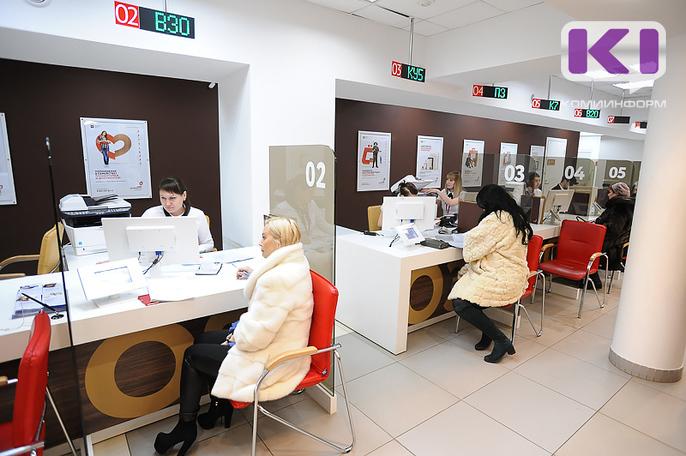 Взыскание долга с бюджетных организаций в томской области
