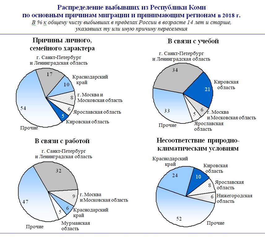 grafiki.png