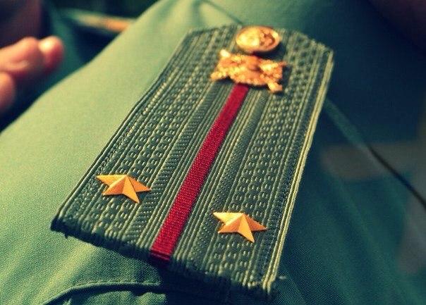 Про, картинка с присвоением звания старший лейтенант
