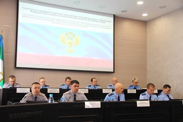 1.-V-prokurature-Respubliki-Komi-proschlo-sovmestnoe-s-UFSIN-zasedanie-kollegii.jpg