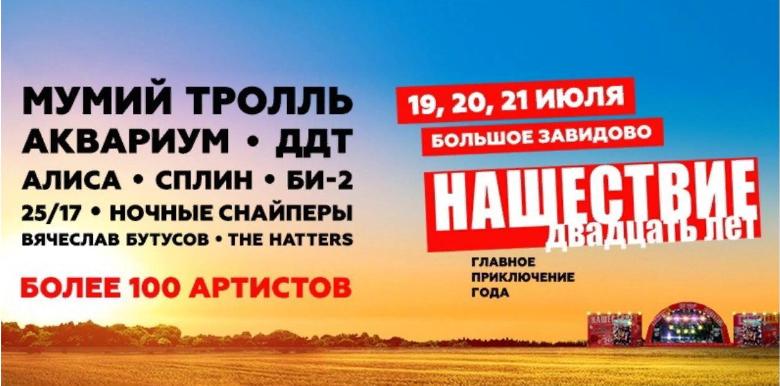 Snimok-ekrana-2019-06-20-v-22.48.07.png