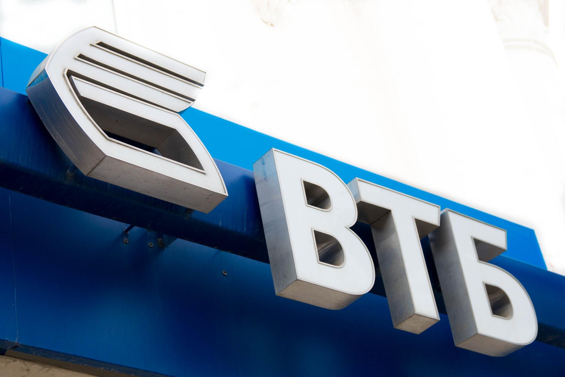 втб банк онлайн брокер втб банк челябинск кредит наличными
