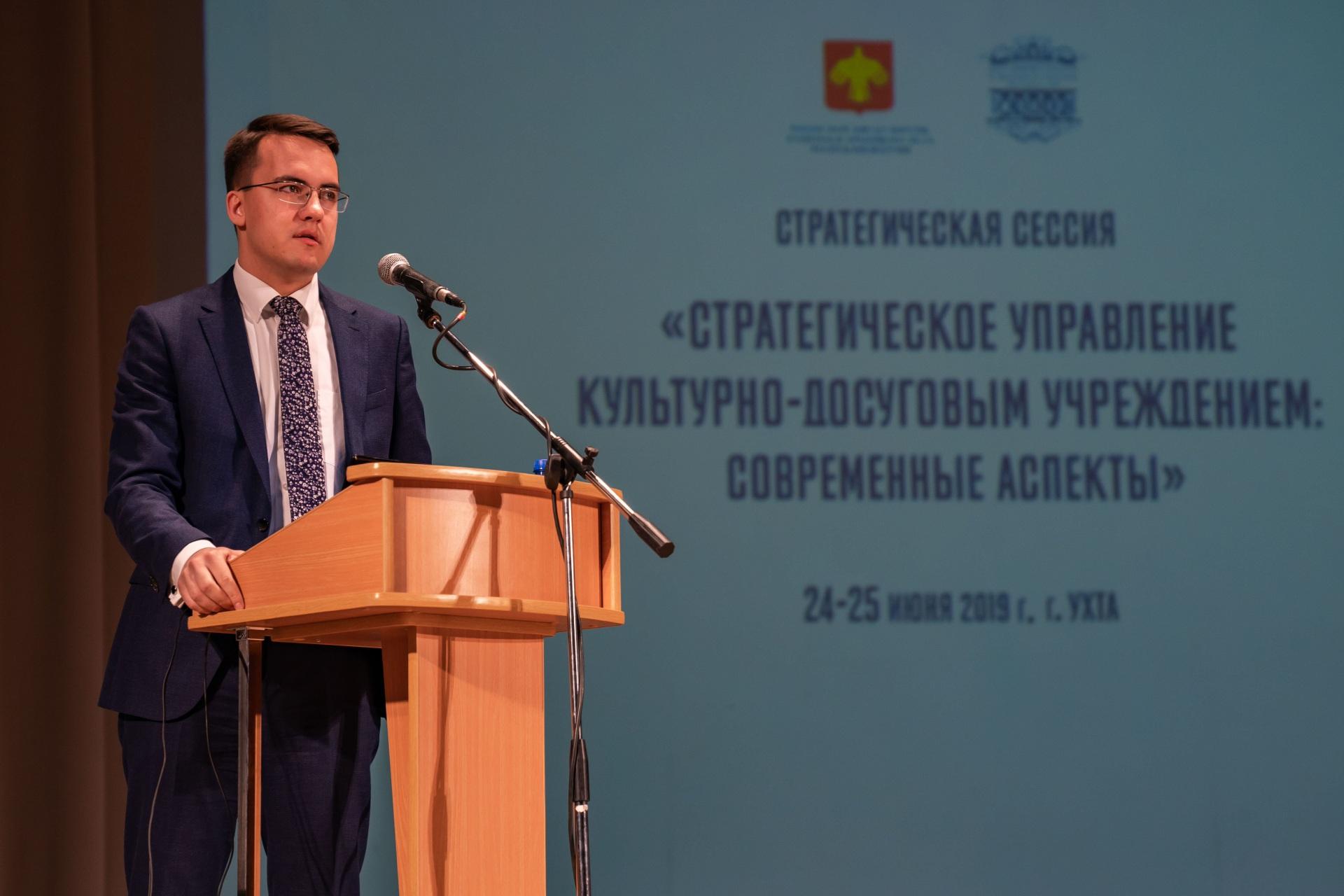 Strateg.sessiya_15.jpg