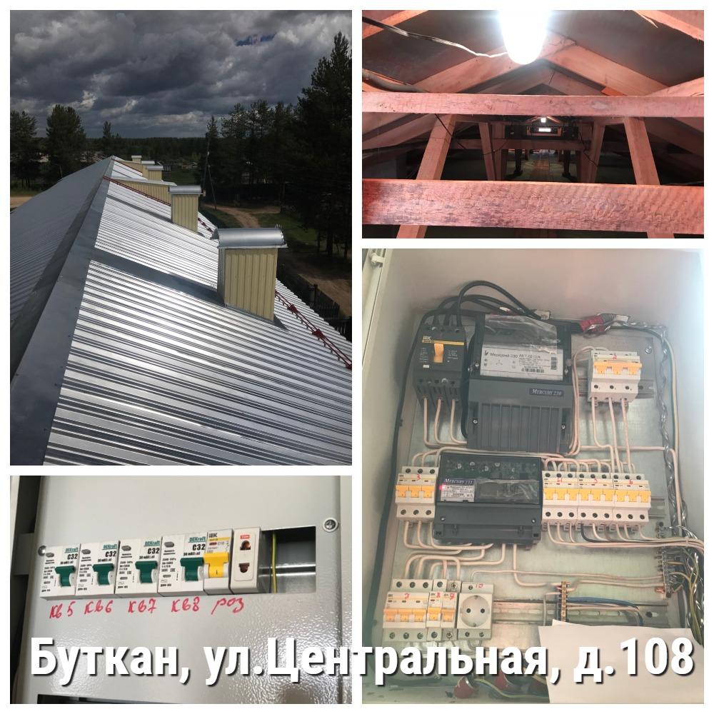 Butkan-Zentralnaya-108.jpg