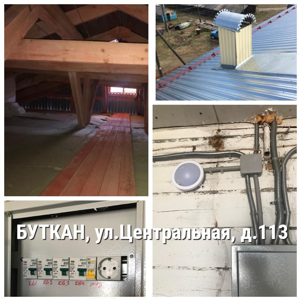 Butkan-Zentralnaya-113_1.jpg