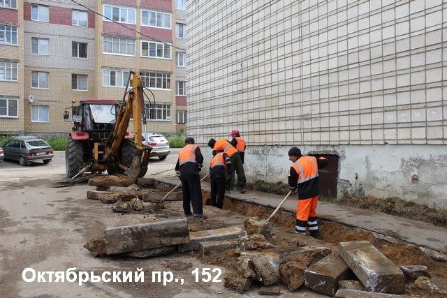 Oktyabrskii-152-podpisano-2.jpg