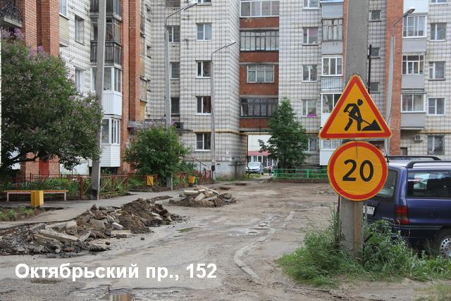 Oktyabrskii-152-podpisano.jpg