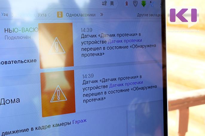 Rostelekom11.jpg