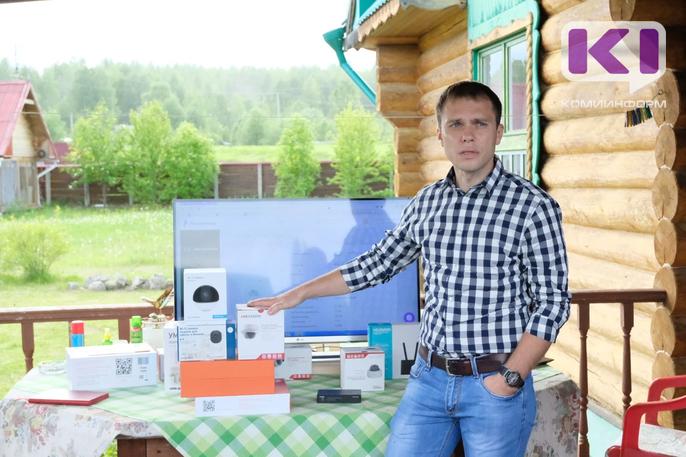Rostelekom14.jpg