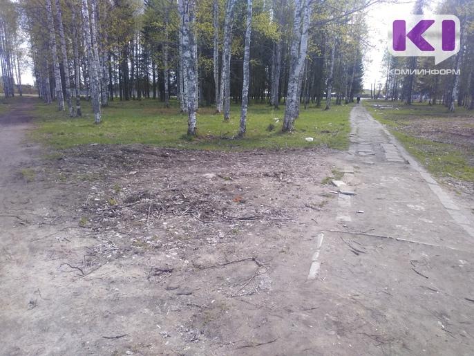 Park06.jpg