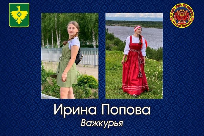 Irina-Popova-1.jpg