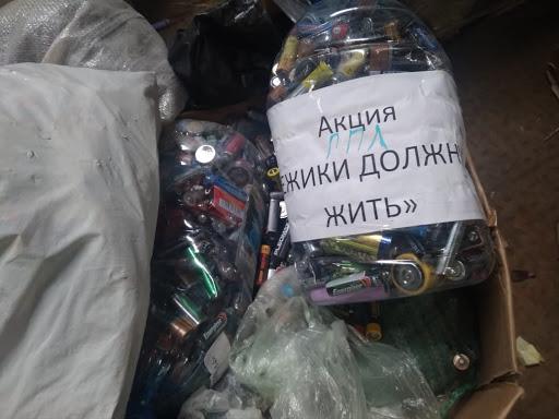 batareikiv-Chelyabinske3.jpg
