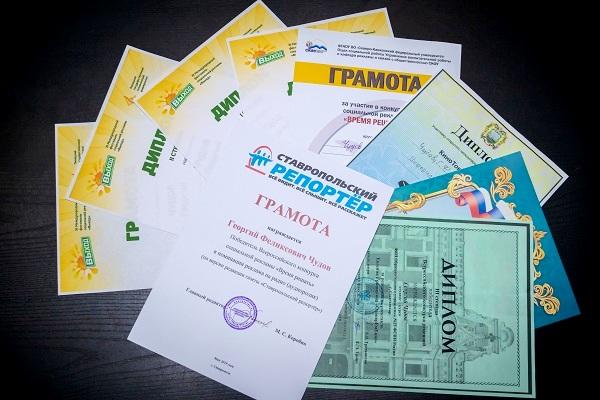 3.-11-iyulya-sostoyalos-torghestvennoe-vruchenie-diplomov.jpg