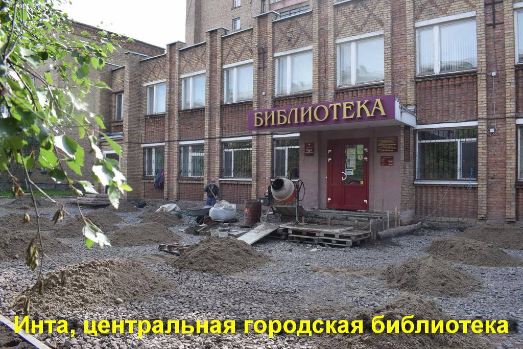 Poryadin_Titovets_10.JPG