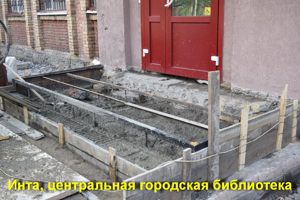 Poryadin_Titovets_11.JPG