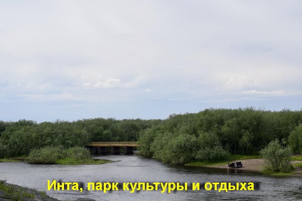 Poryadin_Titovets_13.jpg