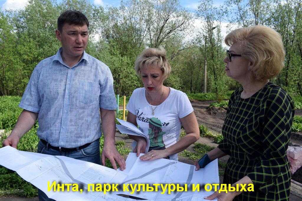 Poryadin_Titovets_15.jpg