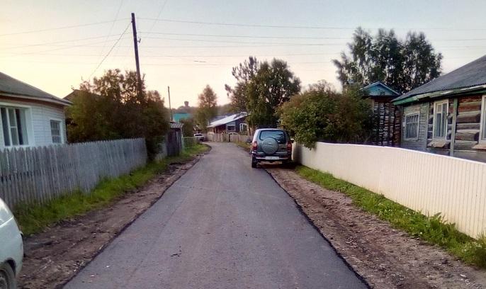 Vizinga_Polevaya_stalo-1.jpg