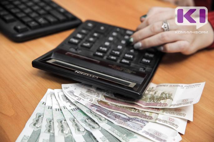 россельхозбанк владимир официальный сайт кредиты какой самый лучший займ