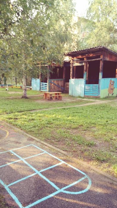 Vetlosyan01.jpg