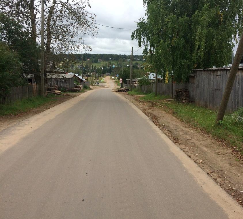 Kebanel-Nagornaya.png