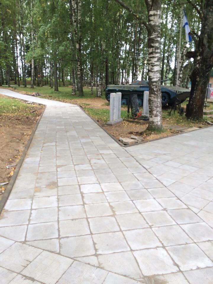 Obyachevo-park.jpg