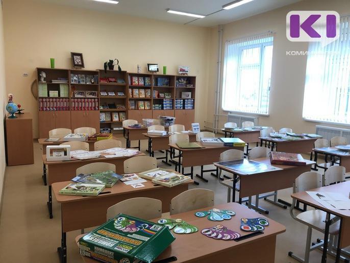 В Усть-Куломе к приему детей готов новый корпус школы