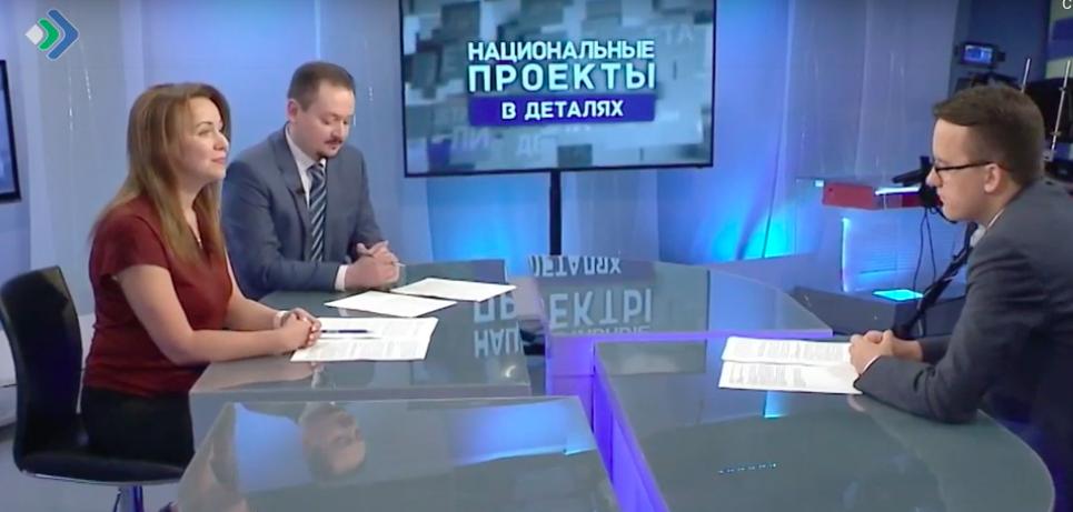 Snimok-ekrana-2019-08-31-v-9.07.08.png