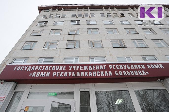 http://www.komiinform.ru/content/news/images/185364/DSC_0017.jpg