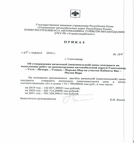 Snimok-ekrana-2019-09-07-v-7.58.29.png