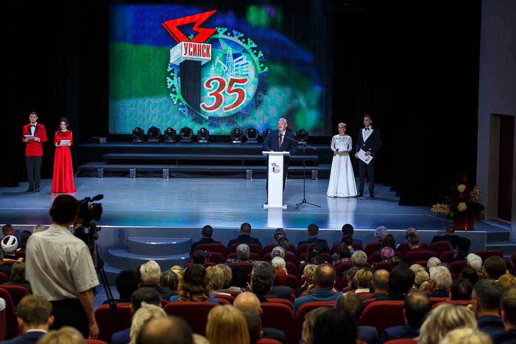 Glava_Usinsk_Koncert_06.jpg