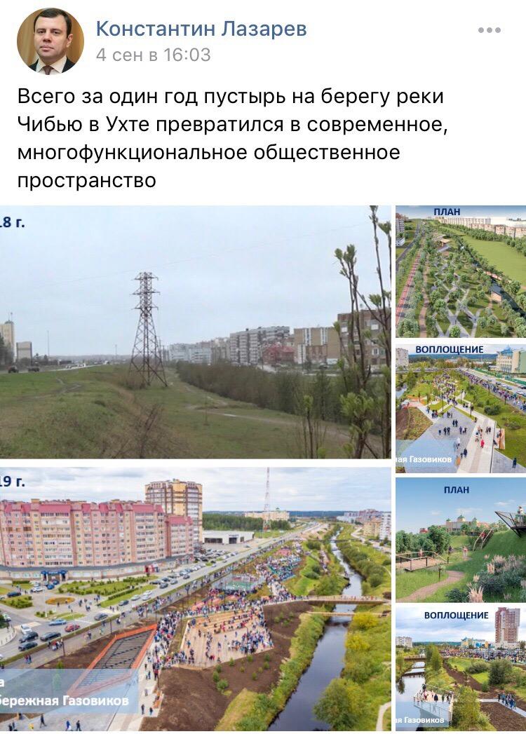 Lazarev.jpg
