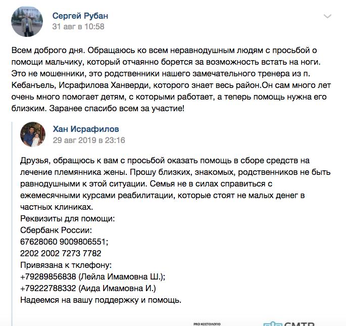 Snimok-ekrana-2019-09-09-v-19.38.10.png