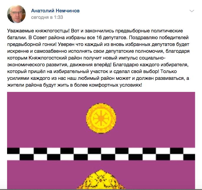 Snimok-ekrana-2019-09-09-v-19.39.41.png