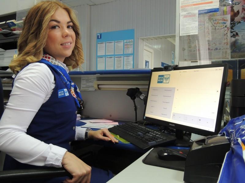 Получение посылки на почте россии
