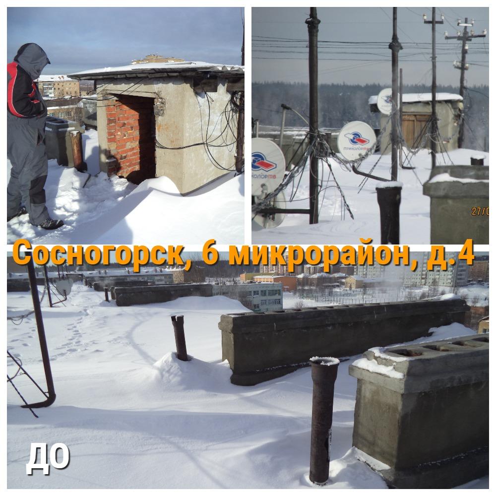 Sosnogorsk-6-mkr-d.4-do.jpg