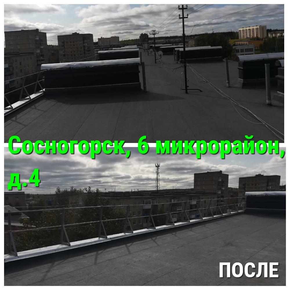 Sosnogorsk-6-mkr-d.4-posle.jpg