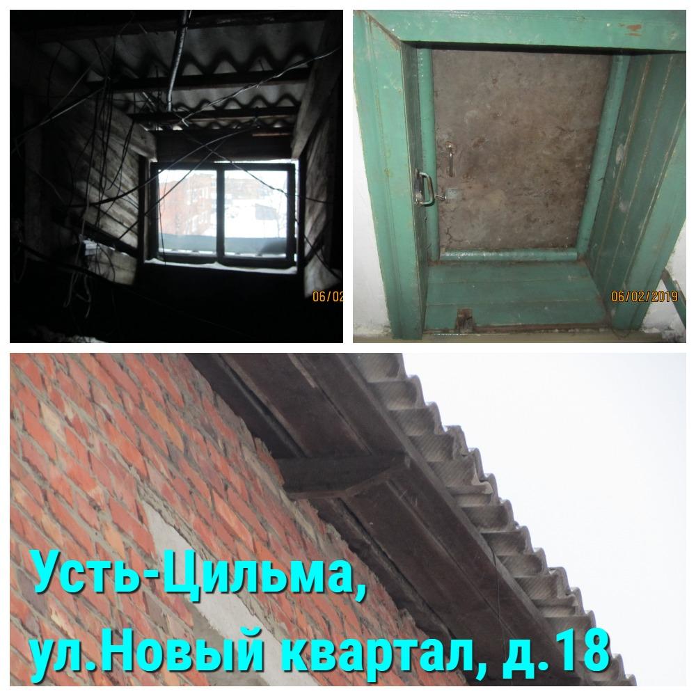Ust-Zilma-Novyi-kvartal-d.18-do-remonta.jpg