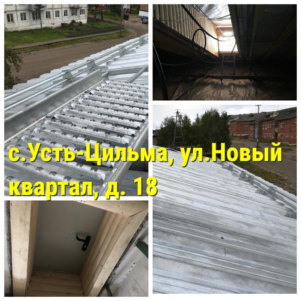 Ust-Zilma-Novyi-kvartal-d.18-posle.jpg