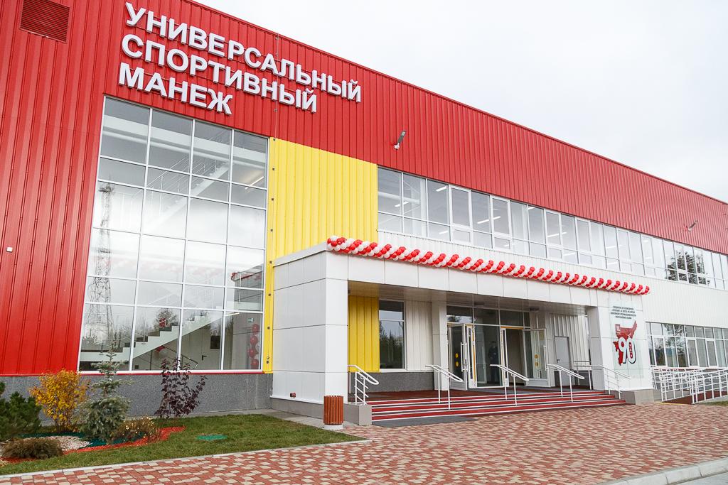 Glava_Usinsk_Sportcentr_01.jpg