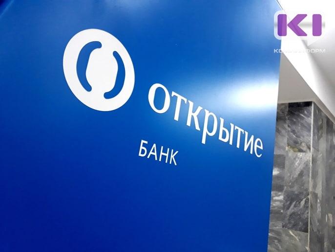 банк открытие во владимире кредит предоставлен займ работнику проводка