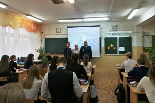 3.-Sotrudniki-UFSIN-Rossii-po-Respublike-Komi-prodolghayut-provedenie-proforientazionnyh-urokov.jpg