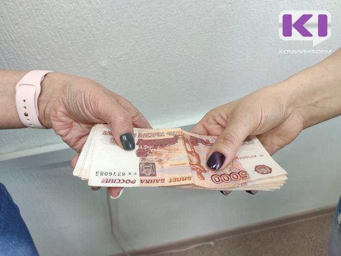 деньги в долг без банка салават