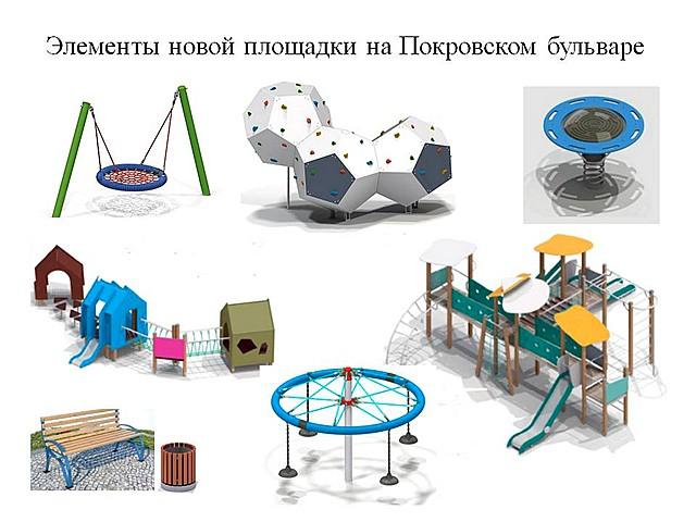 pokrovskiy-ploshadka_03.JPG